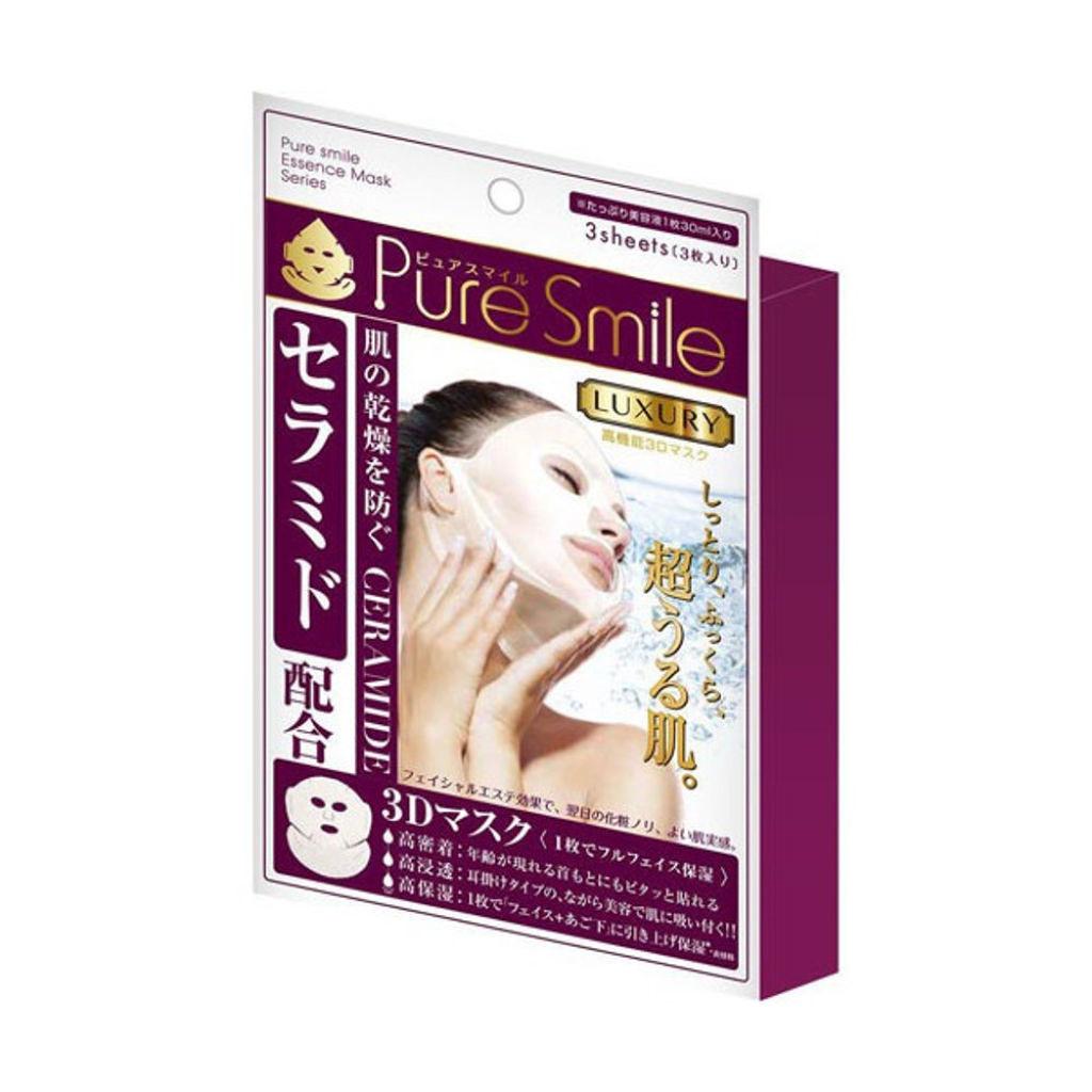 Pure Smile(ピュアスマイル) ラグジュアリー3Dマスク セラミド
