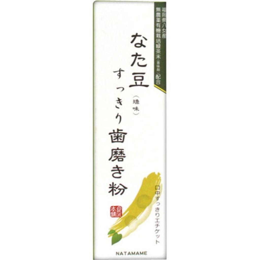 三和通商なた豆すっきり歯磨き粉