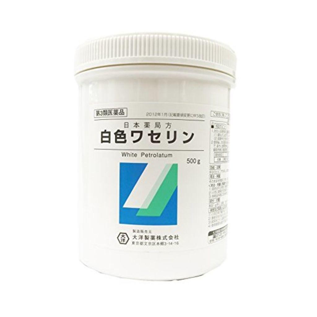 白色ワセリン(医薬品) 日本薬局方