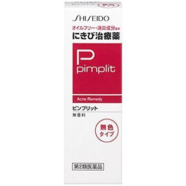 にきび治療薬C(医薬品) / ピンプリット