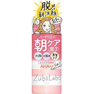 ズボラボ朝用ふき取り化粧水