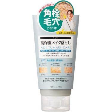 Product affiliate17437img thumb