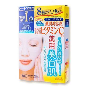 ホワイト マスク (ビタミンC) / クリアターン