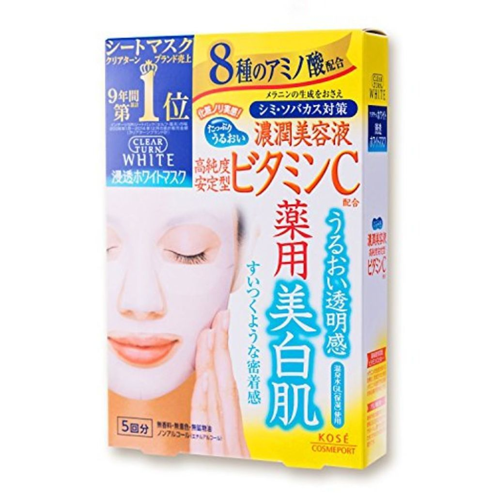 クリアターンホワイト マスク (ビタミンC)