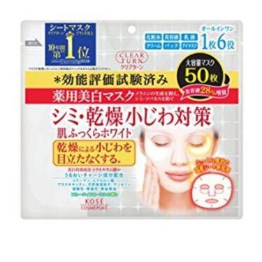 クリアターン 薬用美白肌ホワイトマスク