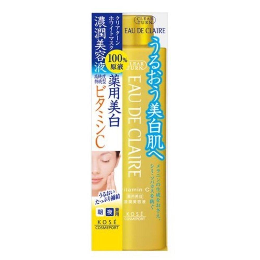 クリアターン オードクレア 美容液 ビタミンC