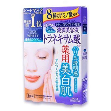 クリアターン ホワイト マスク (トラネキサム酸)