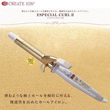 イオン カールアイロン 26mm クレイツ