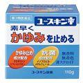 ユースキンI(アイ)のユースキンI(医薬品)