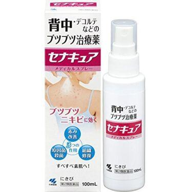 セナキュア(医薬品) / 小林製薬