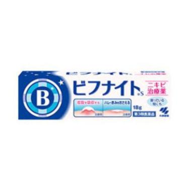 ビフナイトSニキビ治療薬 (医薬品) 小林製薬