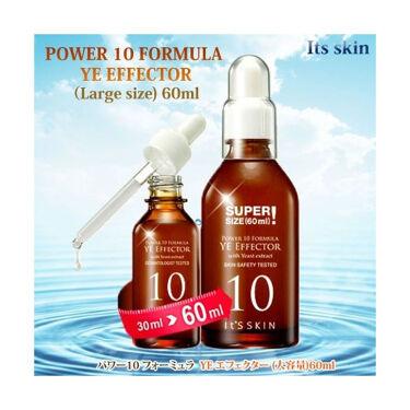 Power10フォーミュラ YEエフェクター / It's skin