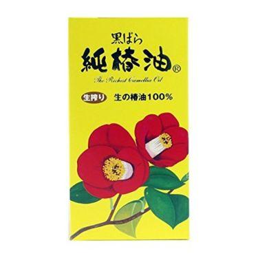 黒ばら 純椿油 / 黒ばら本舗