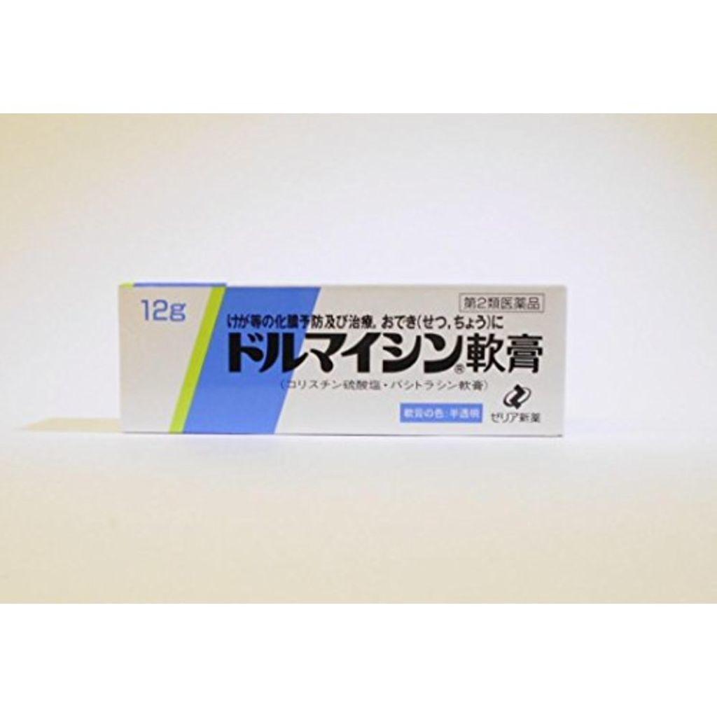 ゼリア新薬工業のドルマイシン軟膏(医薬品)