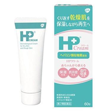 HPクリーム(医薬品)