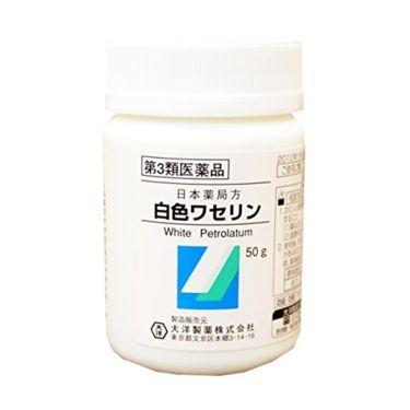 大洋製薬 白色ワセリン(医薬品)