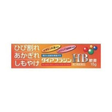 内外薬品ダイアフラジン軟膏(医薬品)