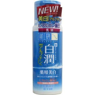 白潤 薬用美白乳液(旧) 肌ラボ