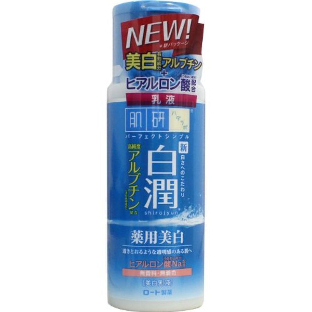 肌ラボ 白潤 薬用美白乳液(旧)