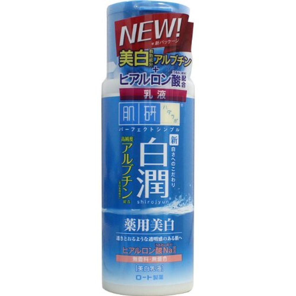 肌ラボ 白潤 薬用美白乳液