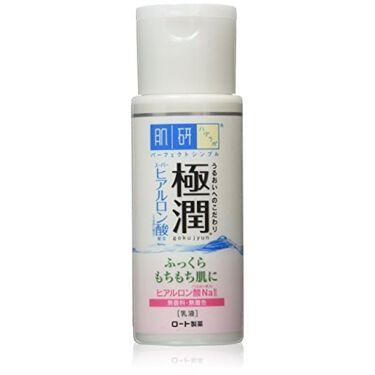 極潤 ヒアルロン乳液 / 肌ラボ