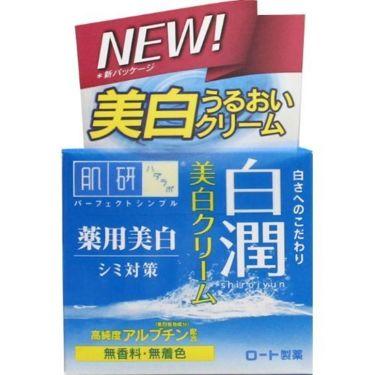 肌ラボ 白潤 薬用美白クリーム