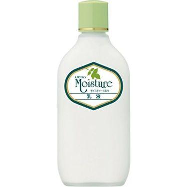 乳液 / ウテナモイスチャー