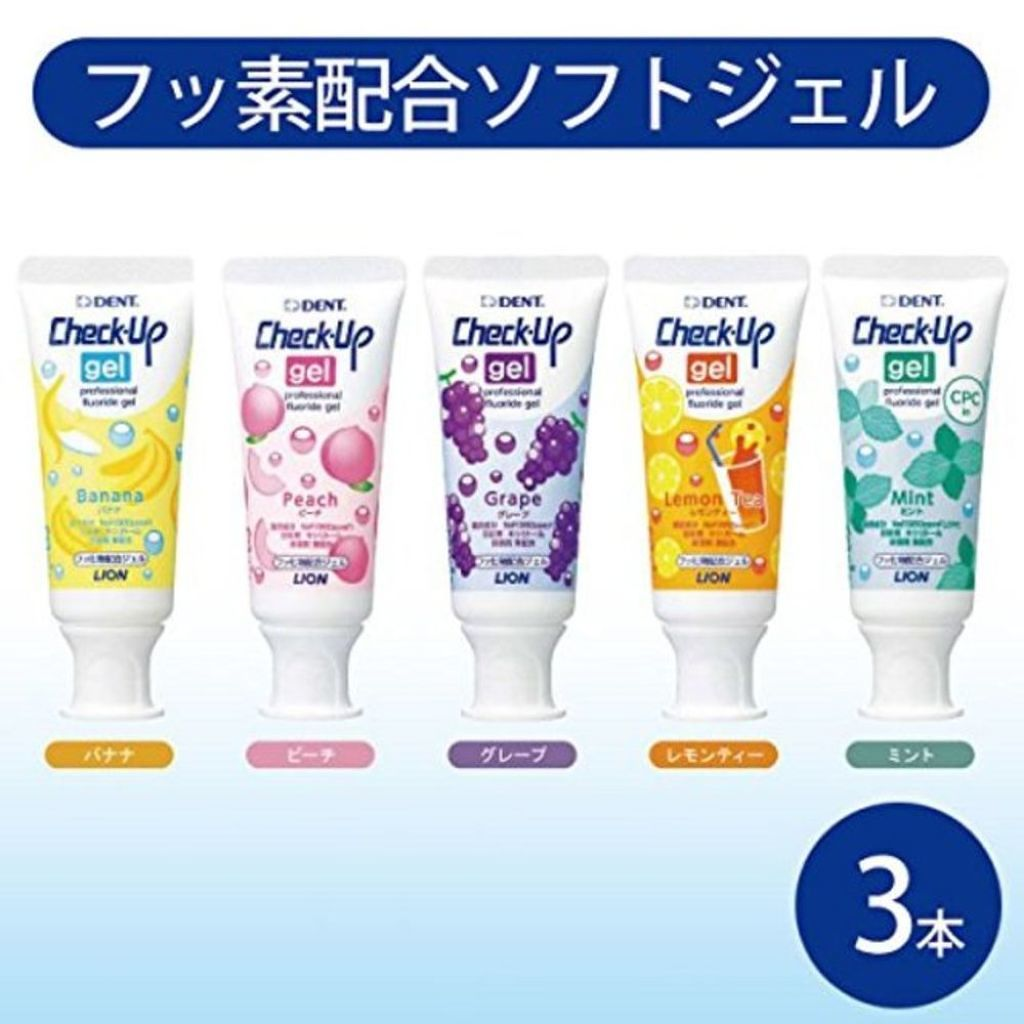 歯科用 DENT Check-up gel DENT.