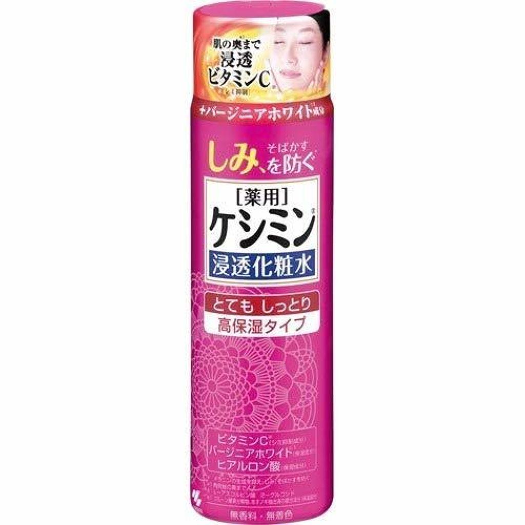 ケシミン浸透化粧水とてもしっとり高保湿タイプ ケシミン