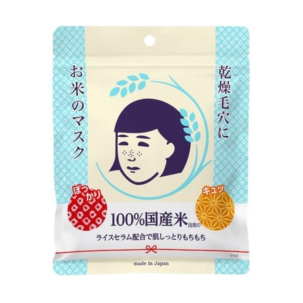 毛穴撫子お米のマスク