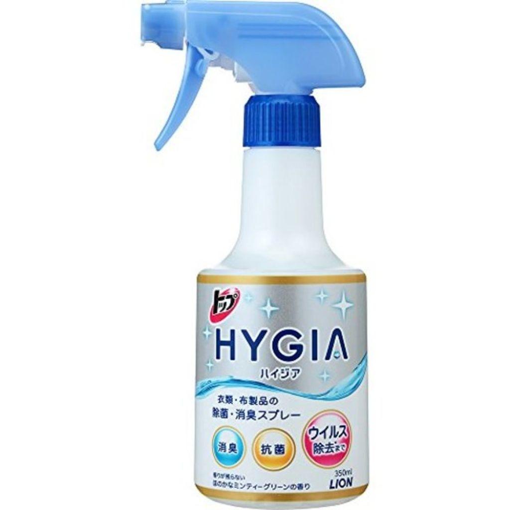 トップのHYGIA(ハイジア) 衣類・布製品の除菌・消臭スプレー