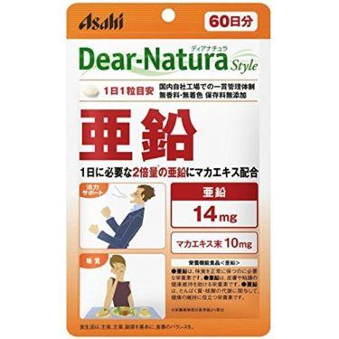 亜鉛 Dear-Natura (ディアナチュラ)