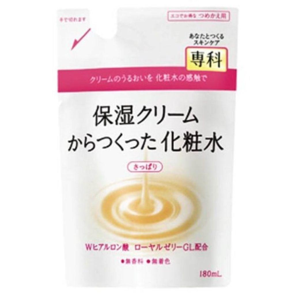 専科 保湿クリームからつくった化粧水(さっぱり)