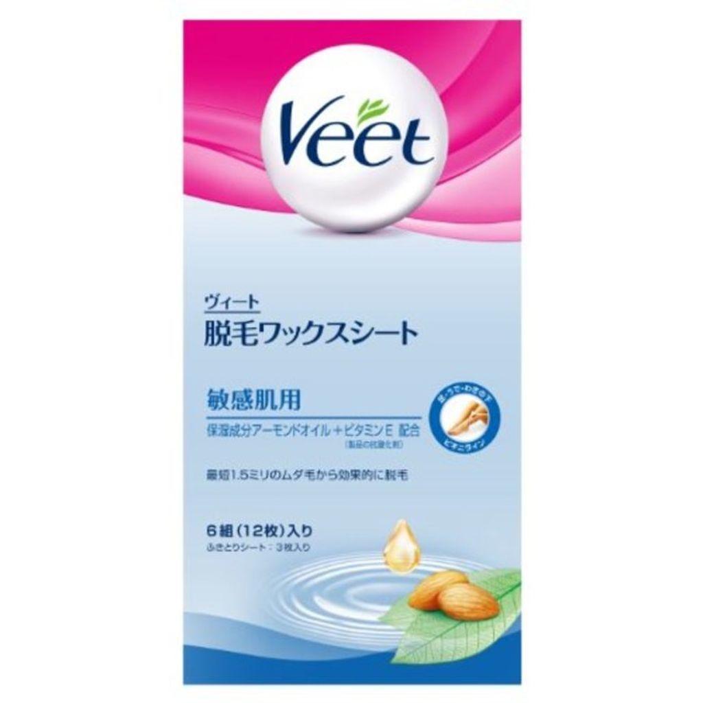 ヴィート 脱毛ワックスシート 敏感肌用 Veet