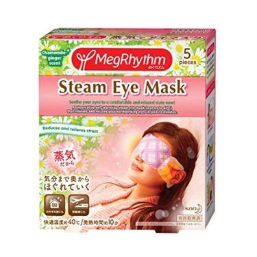 めぐりズム蒸気でホットアイマスク カモミールジンジャーの香り