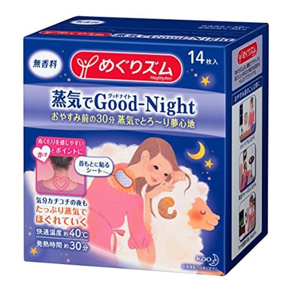 めぐりズムの蒸気でGood-night
