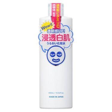 透明白肌(トウメイシロハダ)ホワイトローション