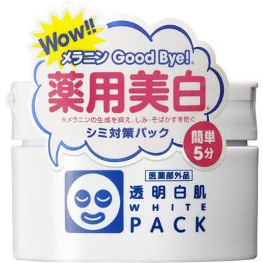 薬用ホワイトパックN / 透明白肌(トウメイシロハダ)