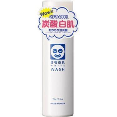 透明白肌(トウメイシロハダ)ホワイトウォッシュN