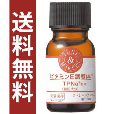 2014/6/12(最新発売日: 2019/9/26)発売 TUNEMAKERS ビタミンE誘導体(TPNa)