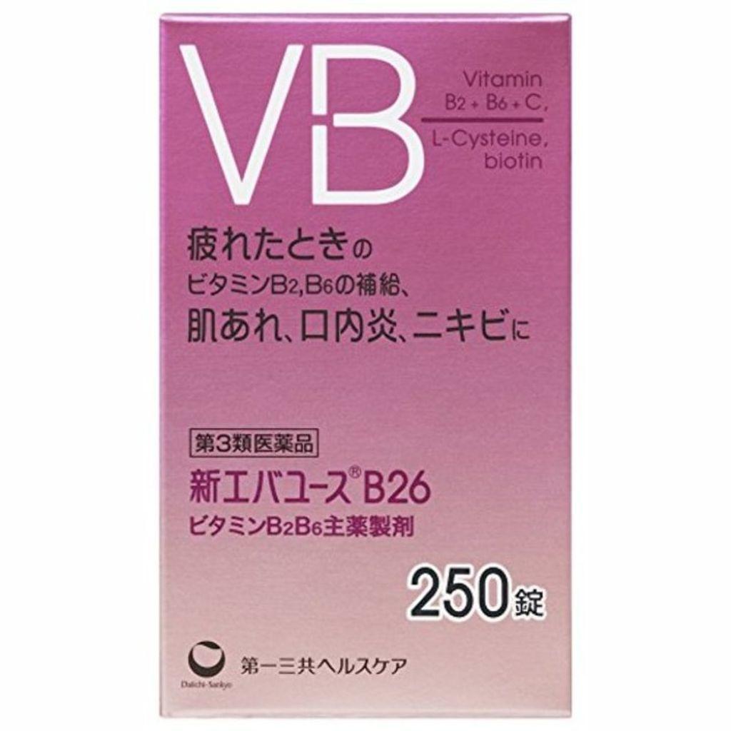 新エバユースB26 (医薬品) エバユース