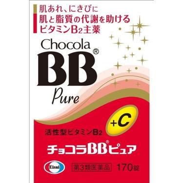 チョコラBBピュア (医薬品) チョコラBB