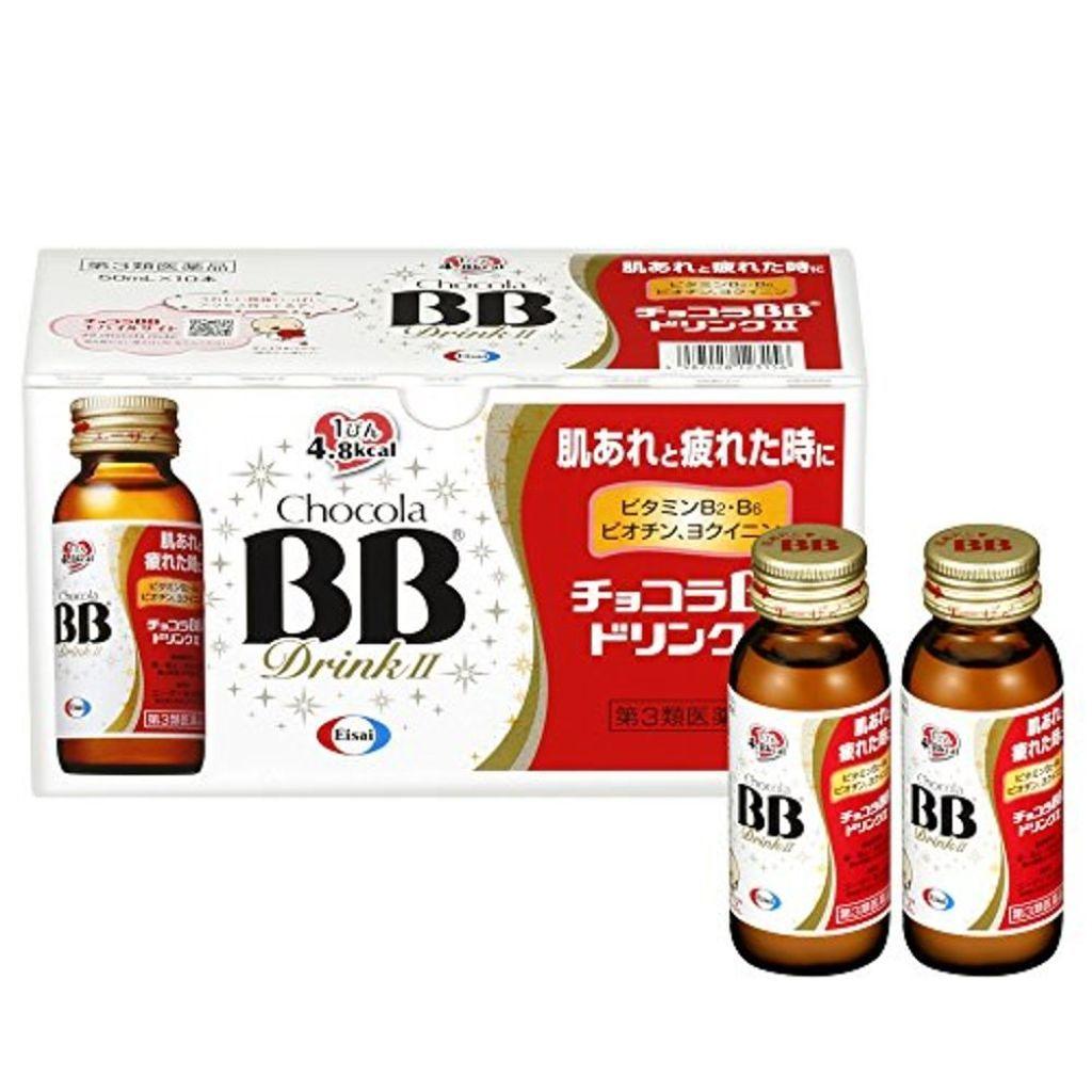 チョコラBBチョコラBBドリンクII (医薬品)
