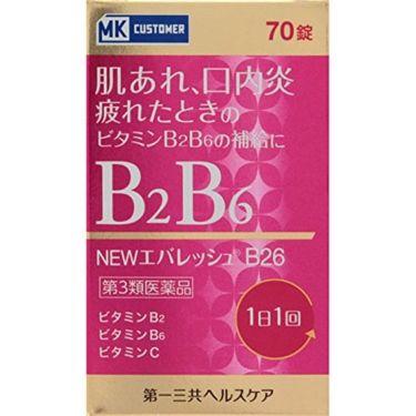 エバレッシュNEWエバレッシュB26(医薬品)