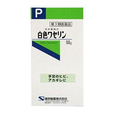健栄製薬 白色ワセリン(医薬品)