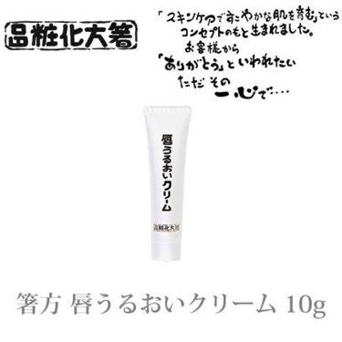 Product affiliate21530img thumb
