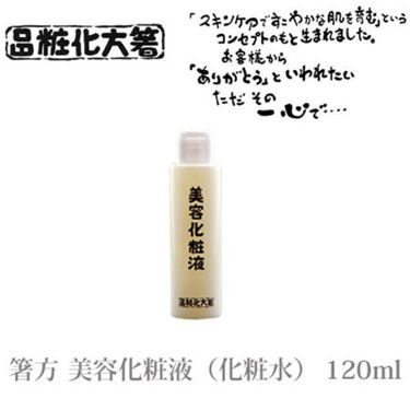 Product affiliate21534img thumb