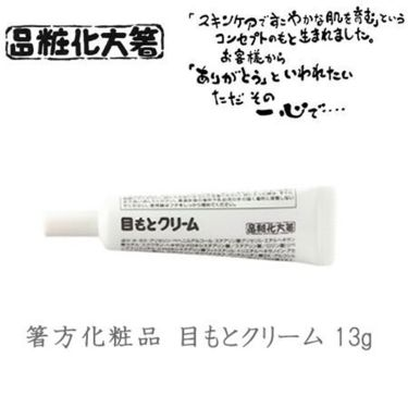 Product affiliate21536img thumb