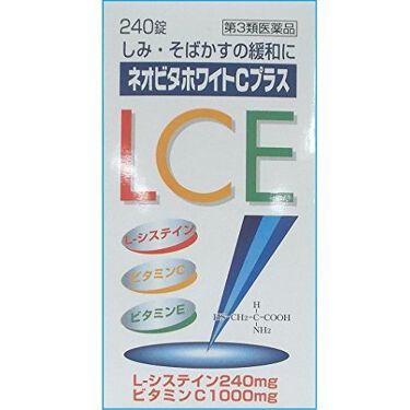 ネオビタホワイトCプラス「クニヒロ」(医薬品) 皇漢堂製薬