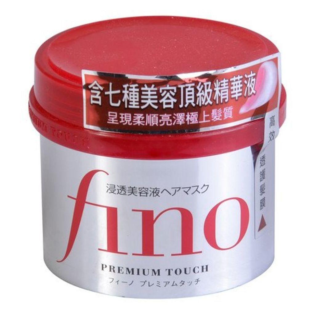 フィーノのプレミアムタッチ 浸透美容液ヘアマスク